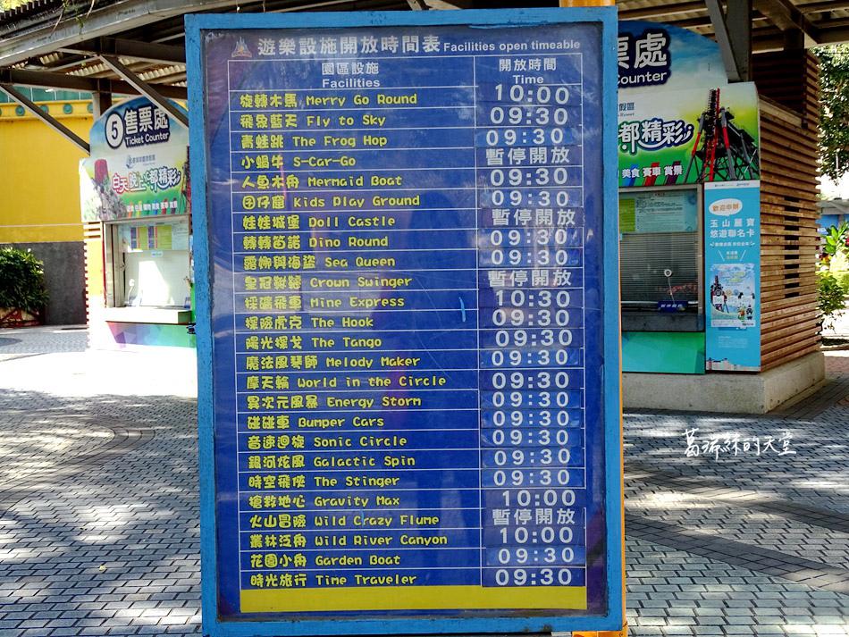 麗寶樂園渡假區 探索世界設施.jpg