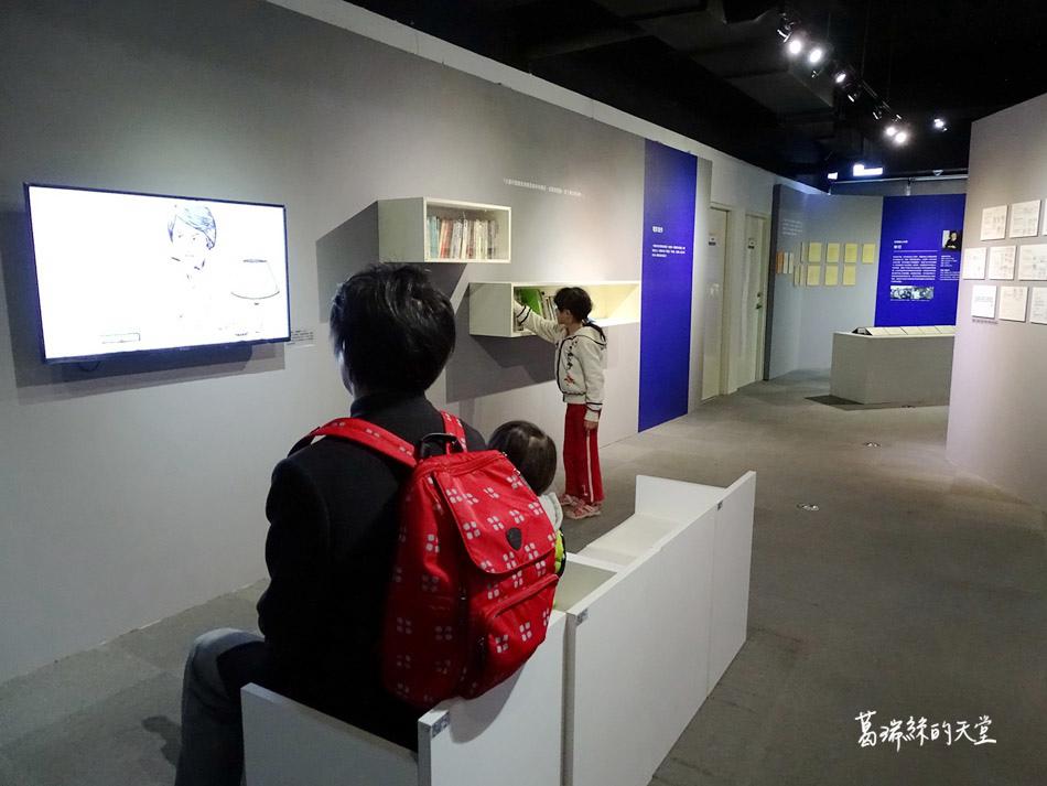 板橋室內景點-府中15動畫館 (35).jpg