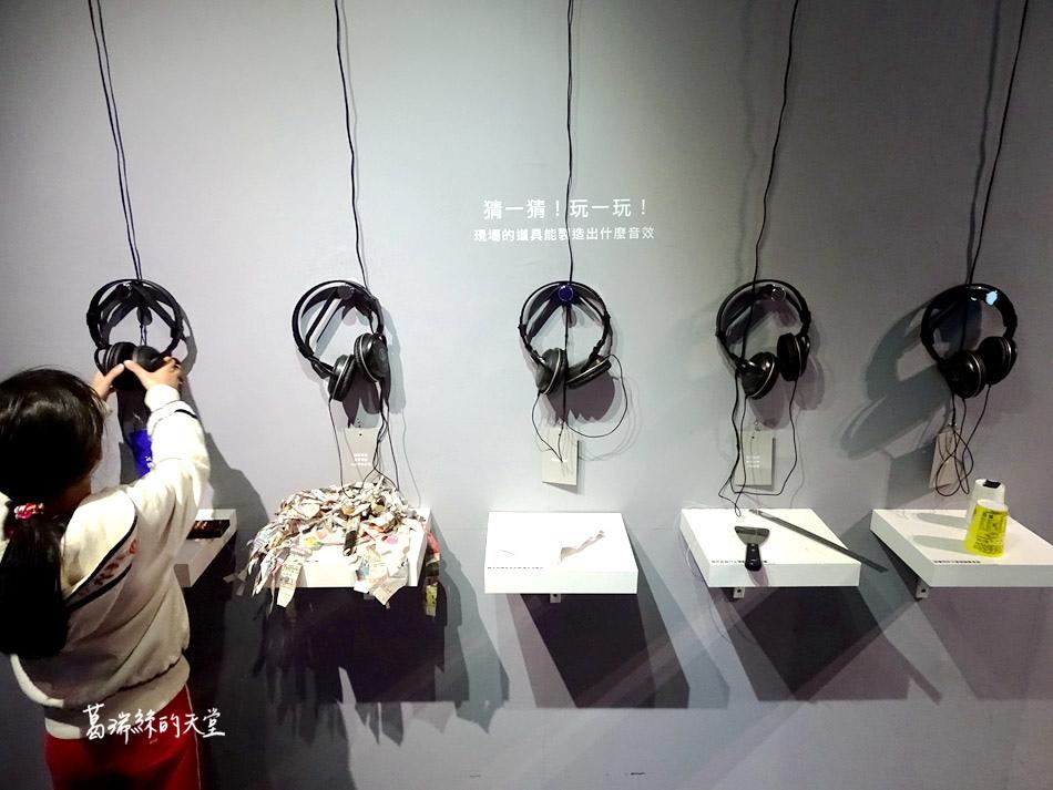 板橋室內景點-府中15動畫館 (40).jpg
