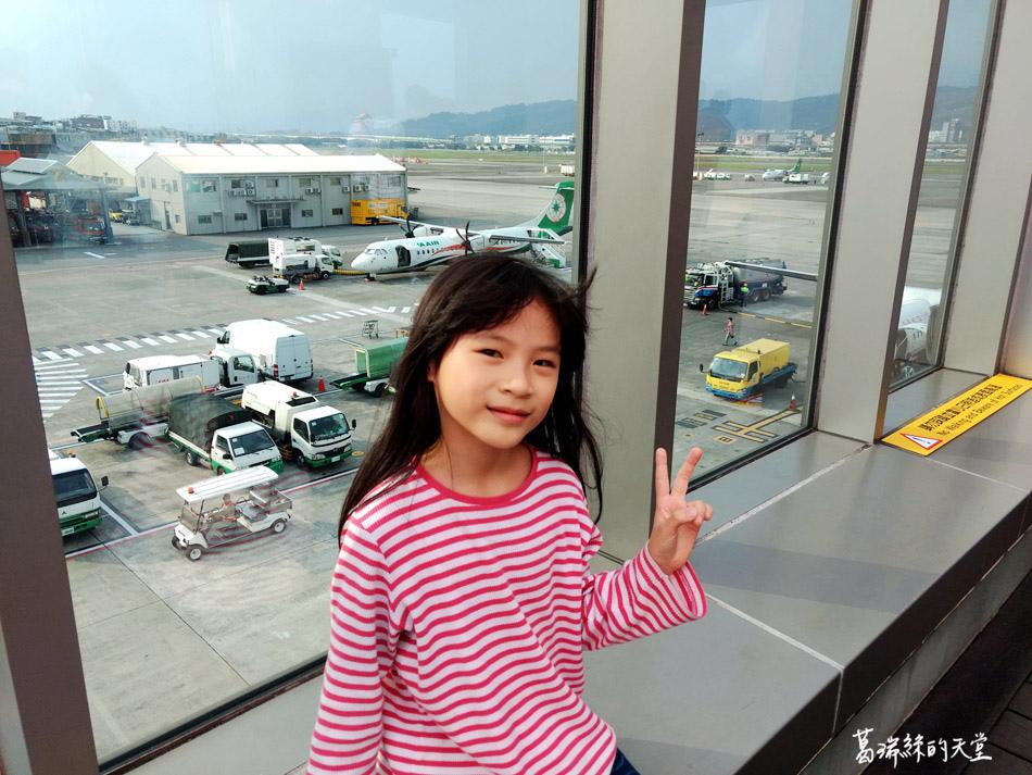 松山機場觀景台 (3).jpg