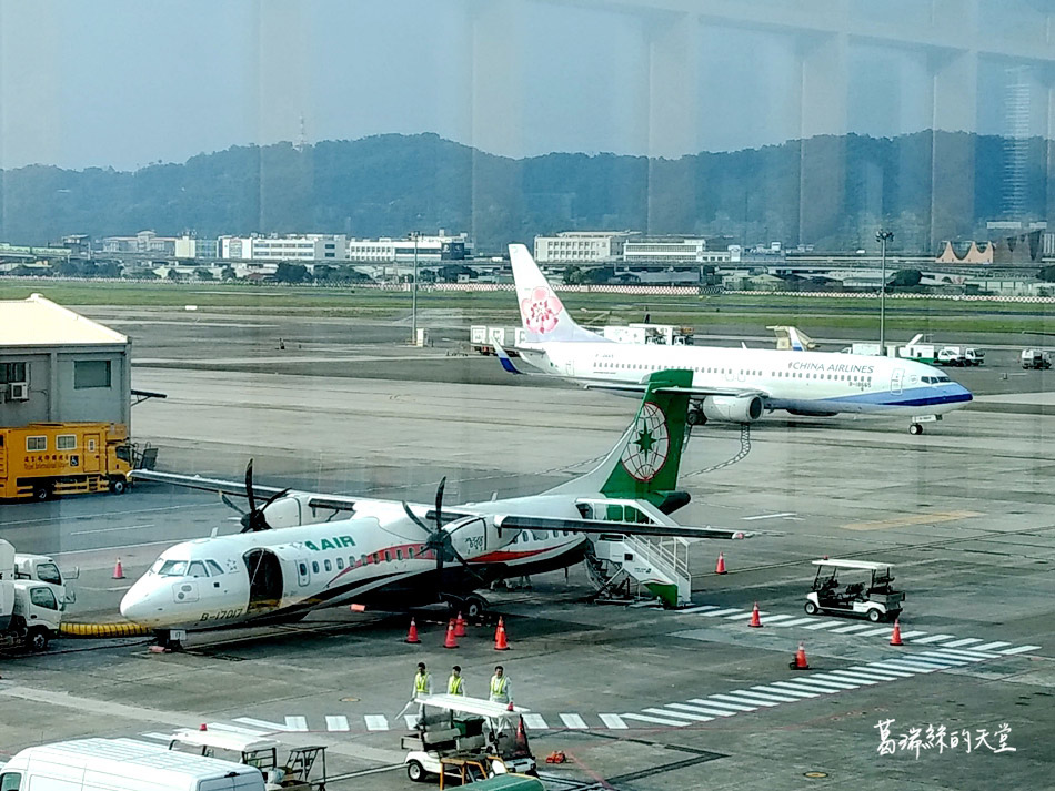 松山機場觀景台 (4).jpg