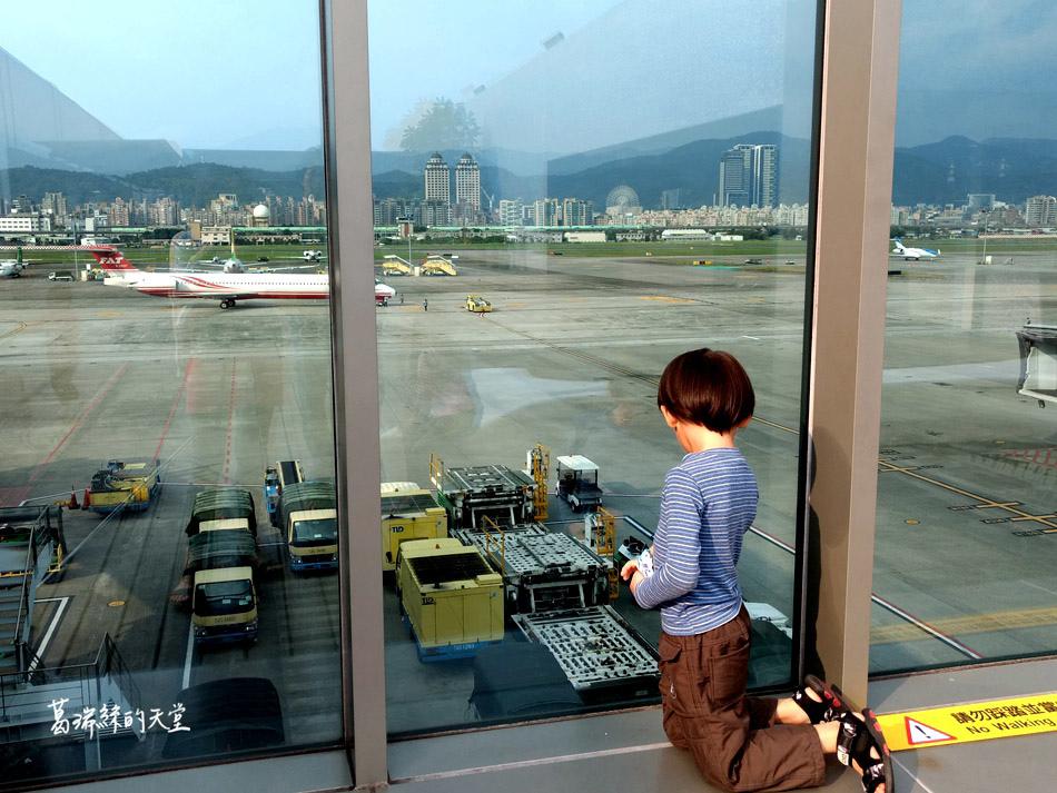 松山機場觀景台 (6).jpg