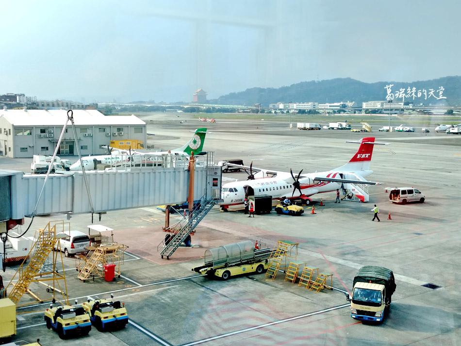 松山機場觀景台 (22).jpg
