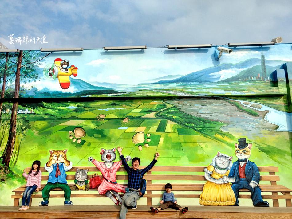 松山機場觀景台 (25).jpg