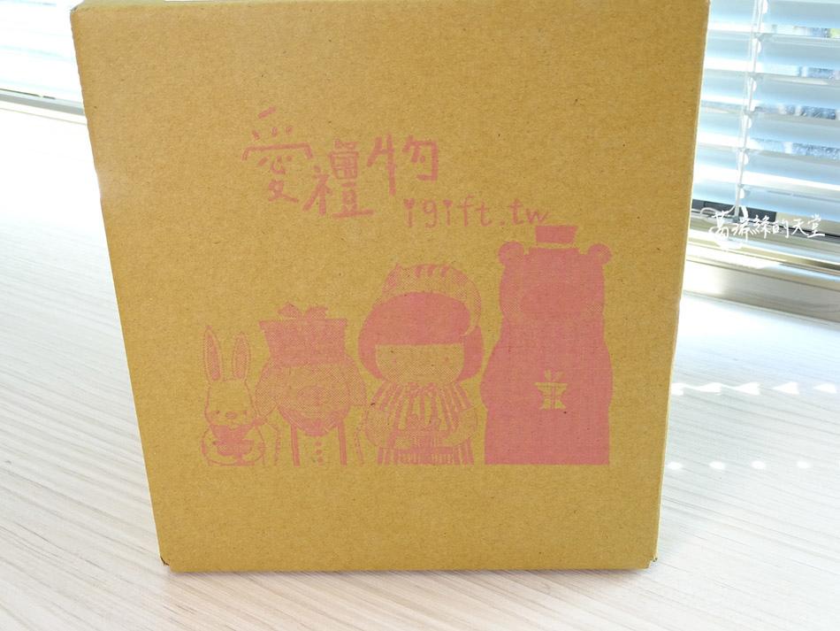 愛禮物-開箱 (2).jpg