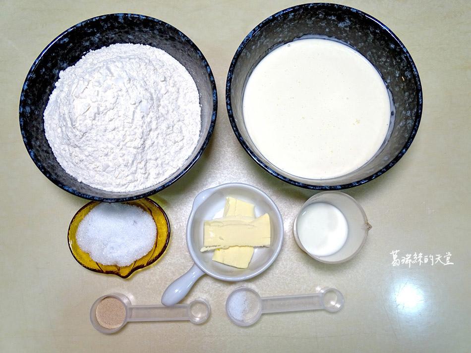 鮮奶油餐包做法 (1).jpg