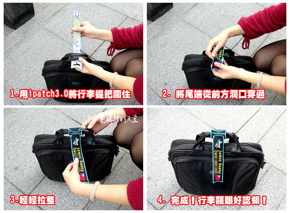 EmbroFami-客製化行李飄帶提把套鑰匙圈 (8).jpg