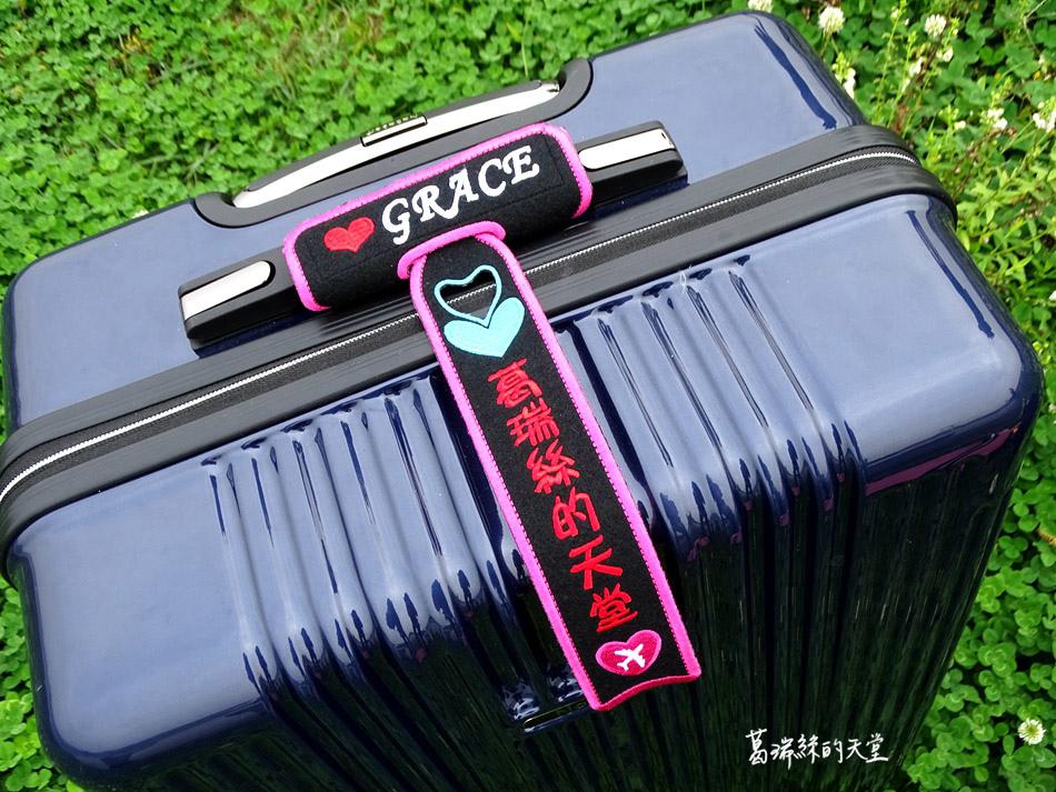 EmbroFami-客製化行李飄帶提把套鑰匙圈 (15).jpg