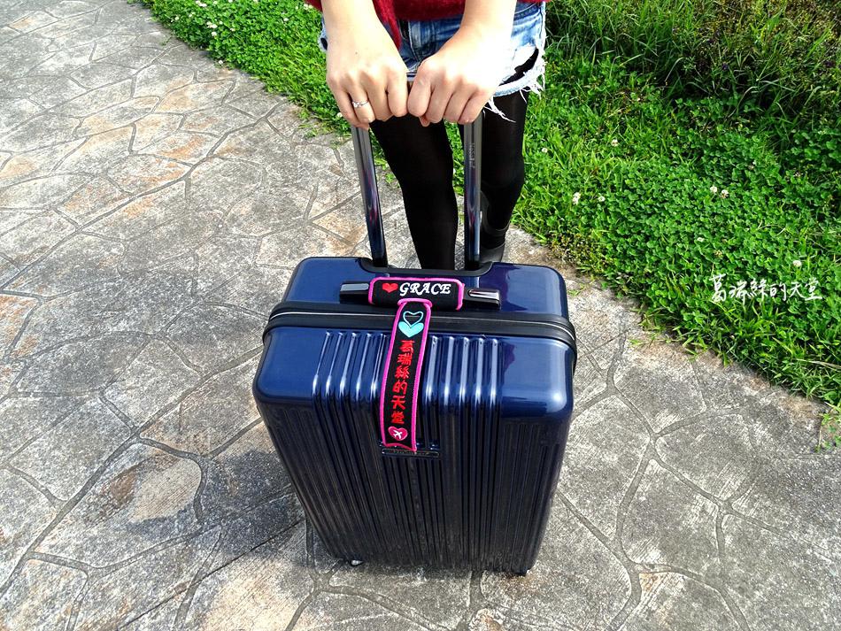 EmbroFami-客製化行李飄帶提把套鑰匙圈 (23).jpg