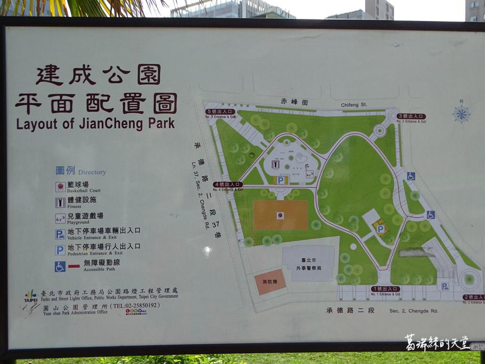 建成公園台北特色公園 (22).jpg