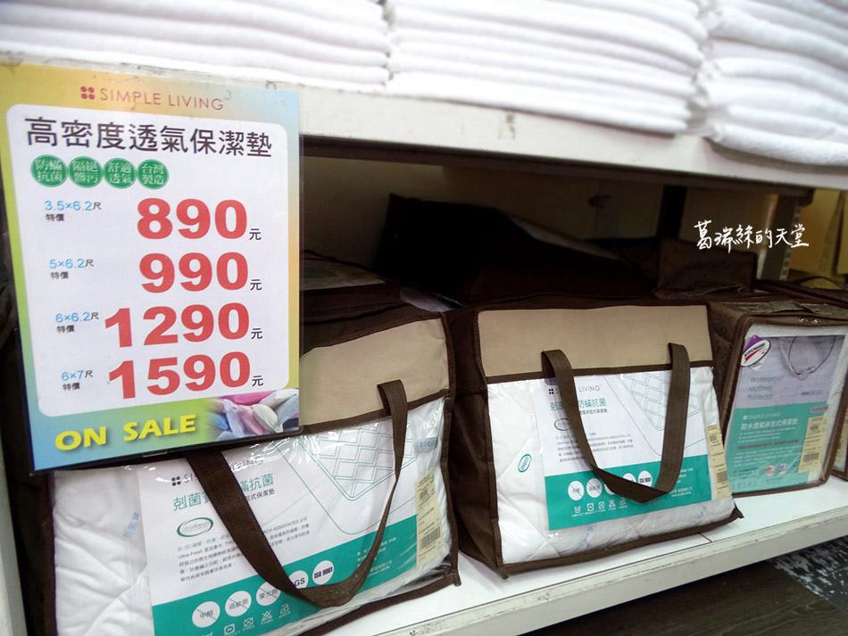 simple living 民生社區廠拍會 (26).jpg