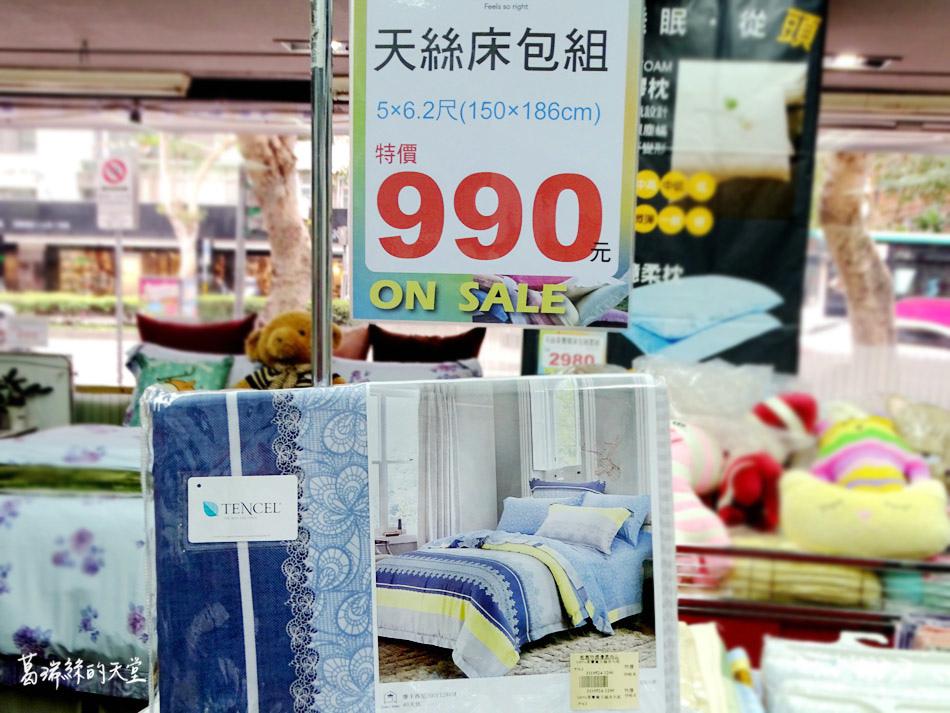 simple living 民生社區廠拍會 (67).jpg