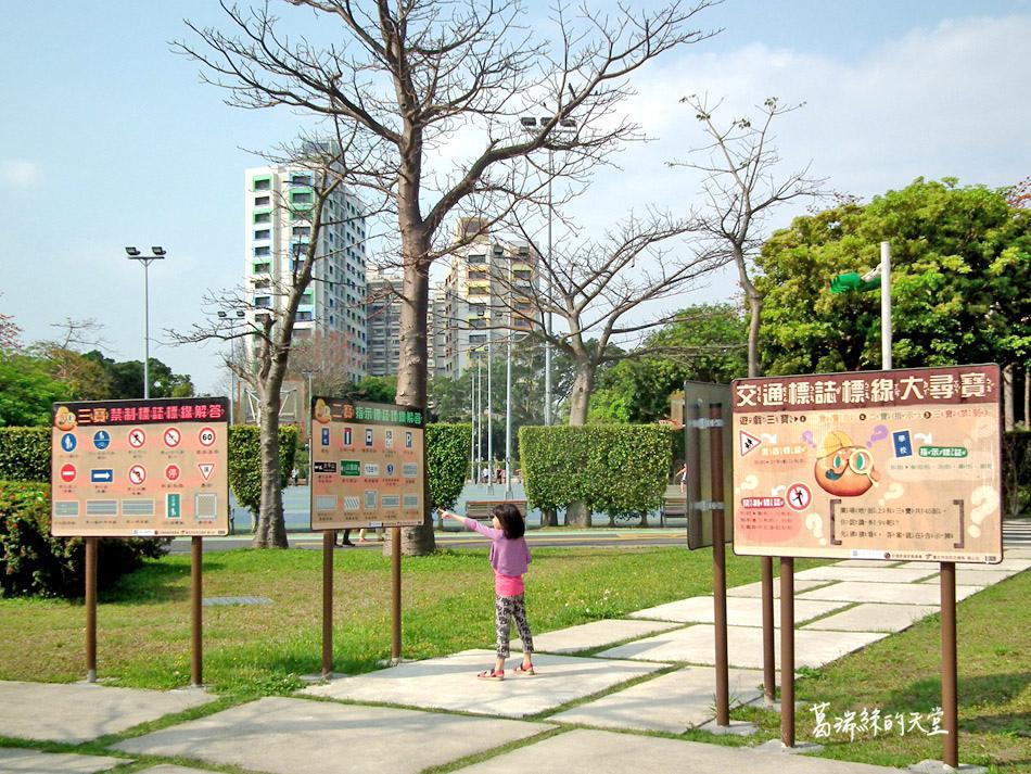 台北景點-青年公園-交通公園教學區 (1).jpg