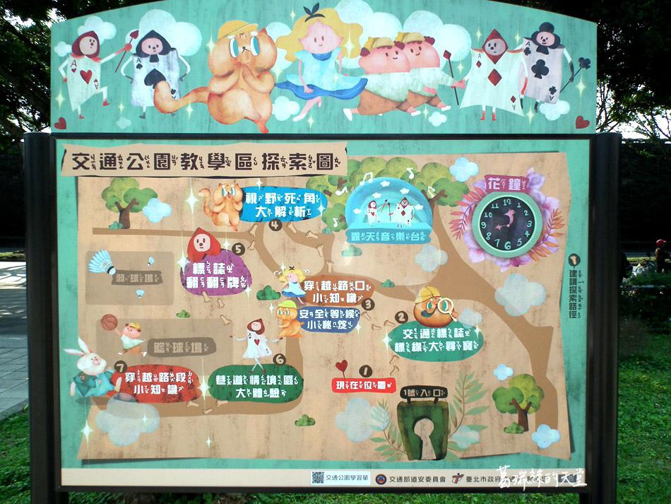 台北景點-青年公園-交通公園教學區 (2).jpg