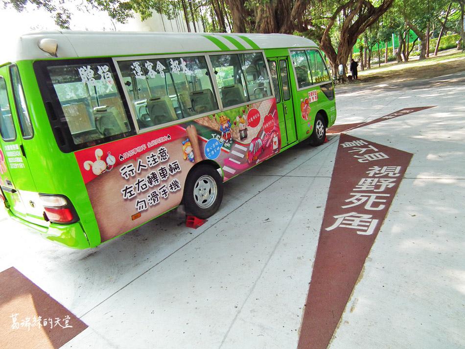 台北景點-青年公園-交通公園教學區 (9).jpg