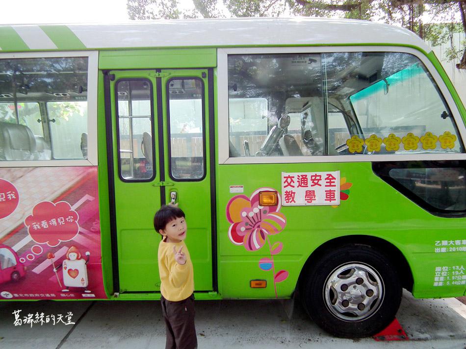 台北景點-青年公園-交通公園教學區 (10).jpg