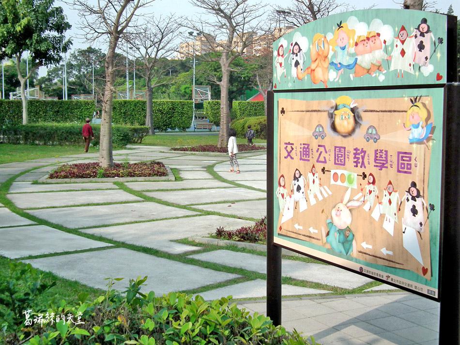 台北景點-青年公園-交通公園教學區 (24).jpg