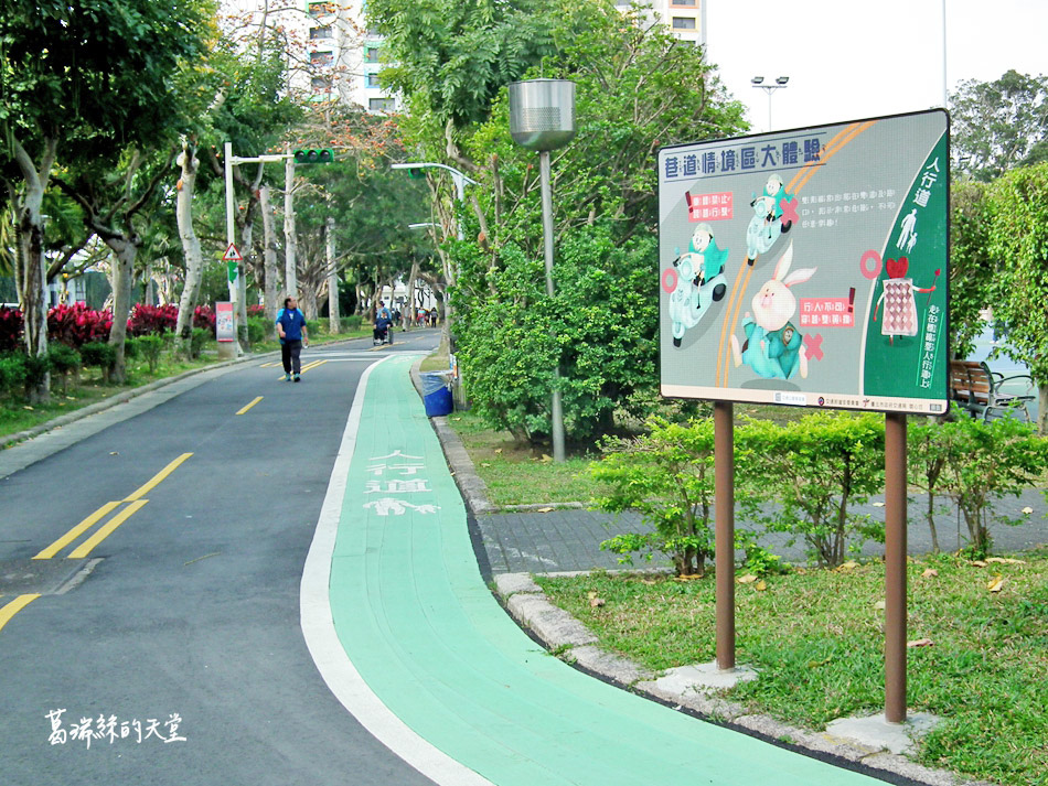 台北景點-青年公園-交通公園教學區 (25).jpg