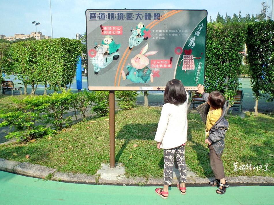 台北景點-青年公園-交通公園教學區 (31).jpg