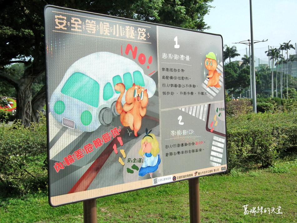 台北景點-青年公園-交通公園教學區 (34).jpg