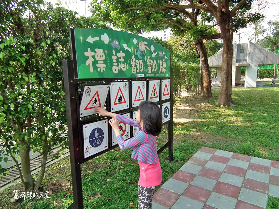 台北景點-青年公園-交通公園教學區 (37).jpg