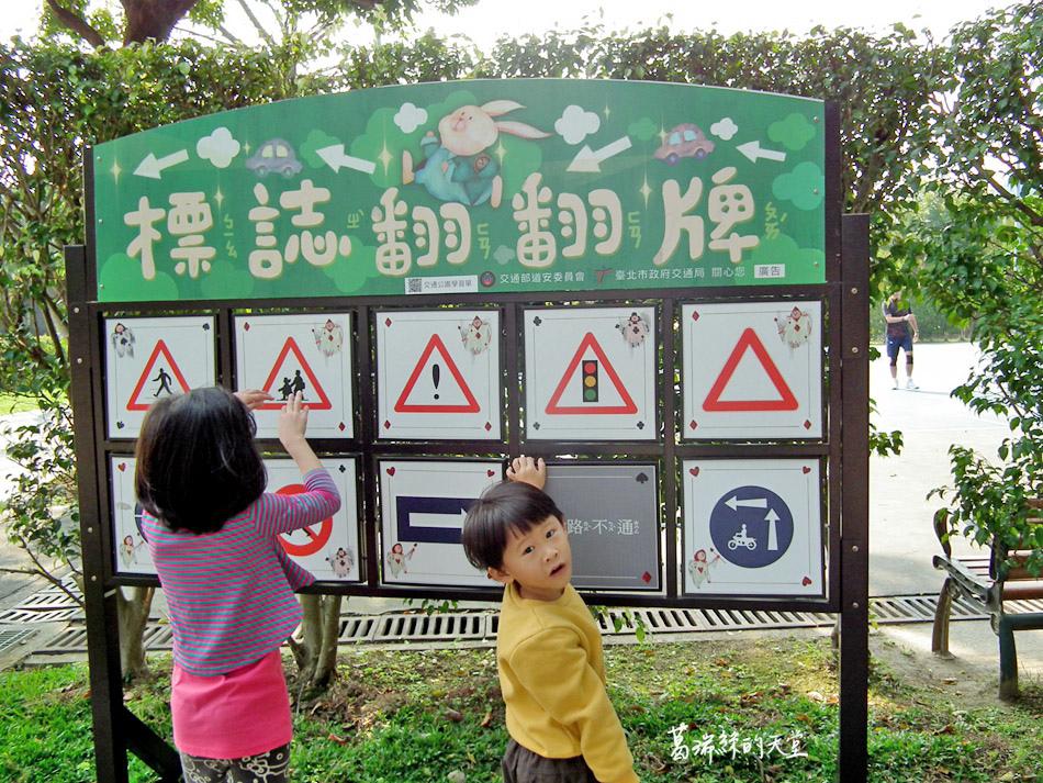 台北景點-青年公園-交通公園教學區 (38).jpg