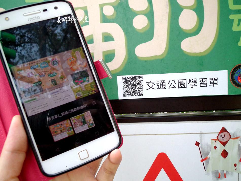 台北景點-青年公園-交通公園教學區 (39).jpg