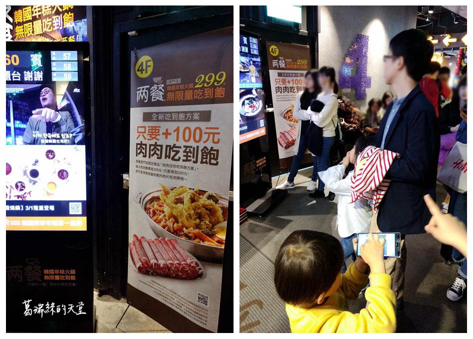 兩餐-西門店299吃到飽 (2).jpg