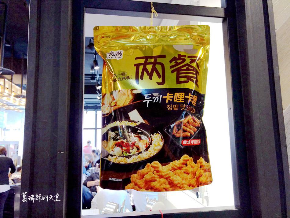 兩餐-西門店299吃到飽 (8).jpg