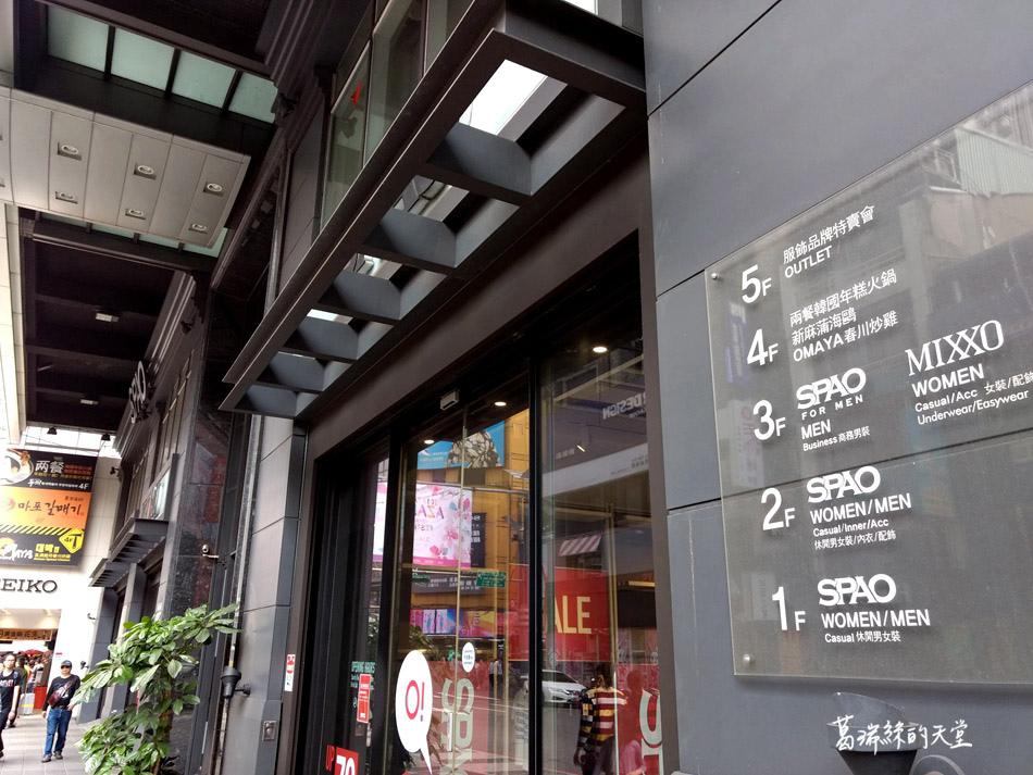 兩餐-西門店299吃到飽 (10).jpg