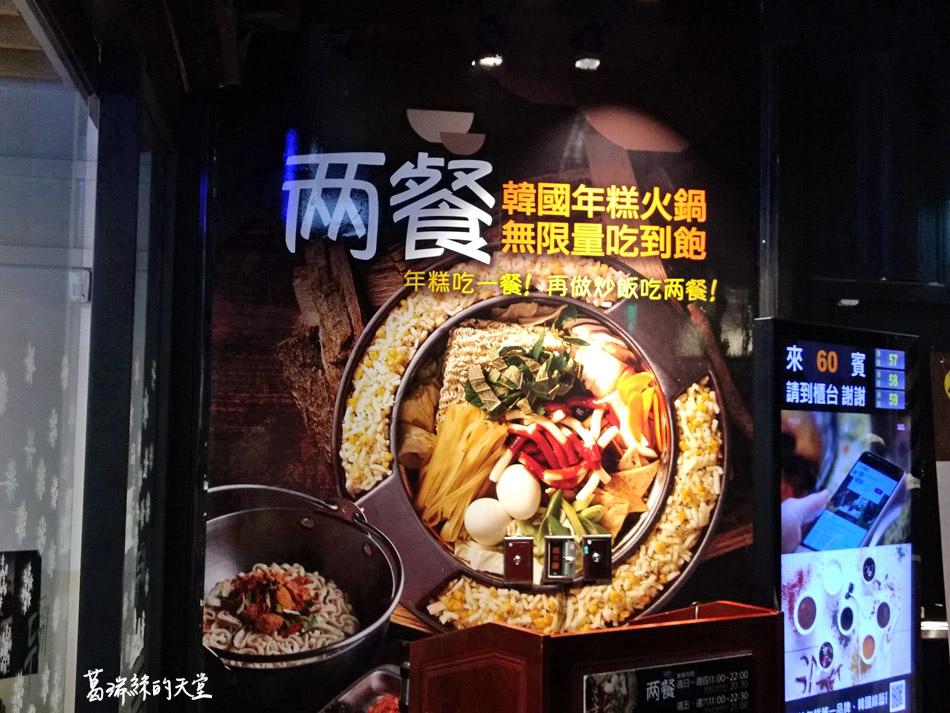 兩餐-西門店299吃到飽 (22).jpg