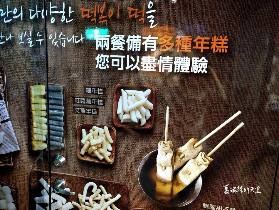 兩餐-西門店299吃到飽 (26).jpg