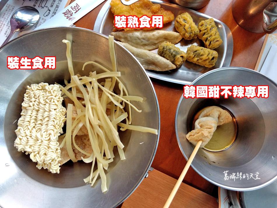 兩餐-西門店299吃到飽 (29).jpg