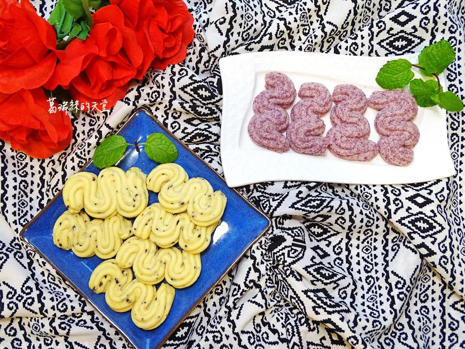 紫薯蛋白奶油酥餅 (3).jpg