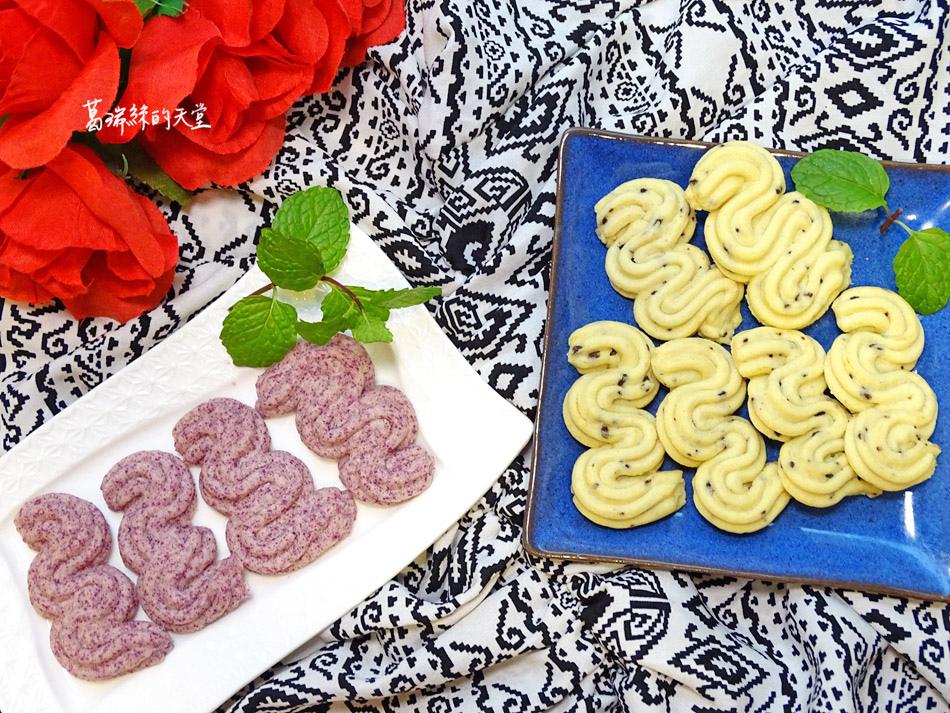 紫薯蛋白奶油酥餅 (6).jpg