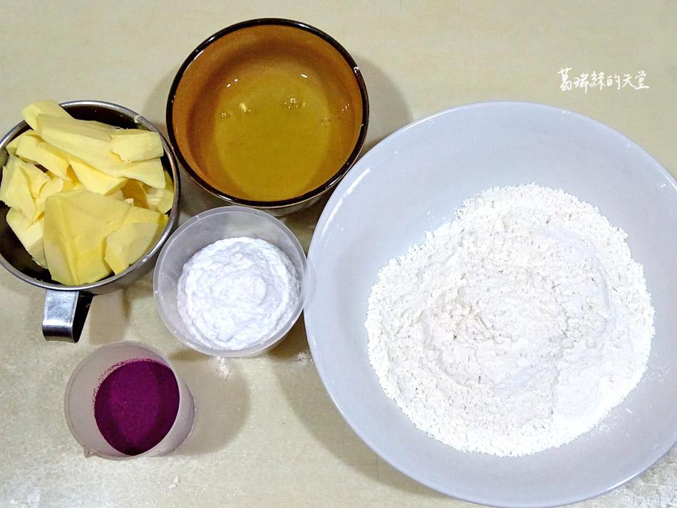 紫薯蛋白奶油酥餅 (8).jpg
