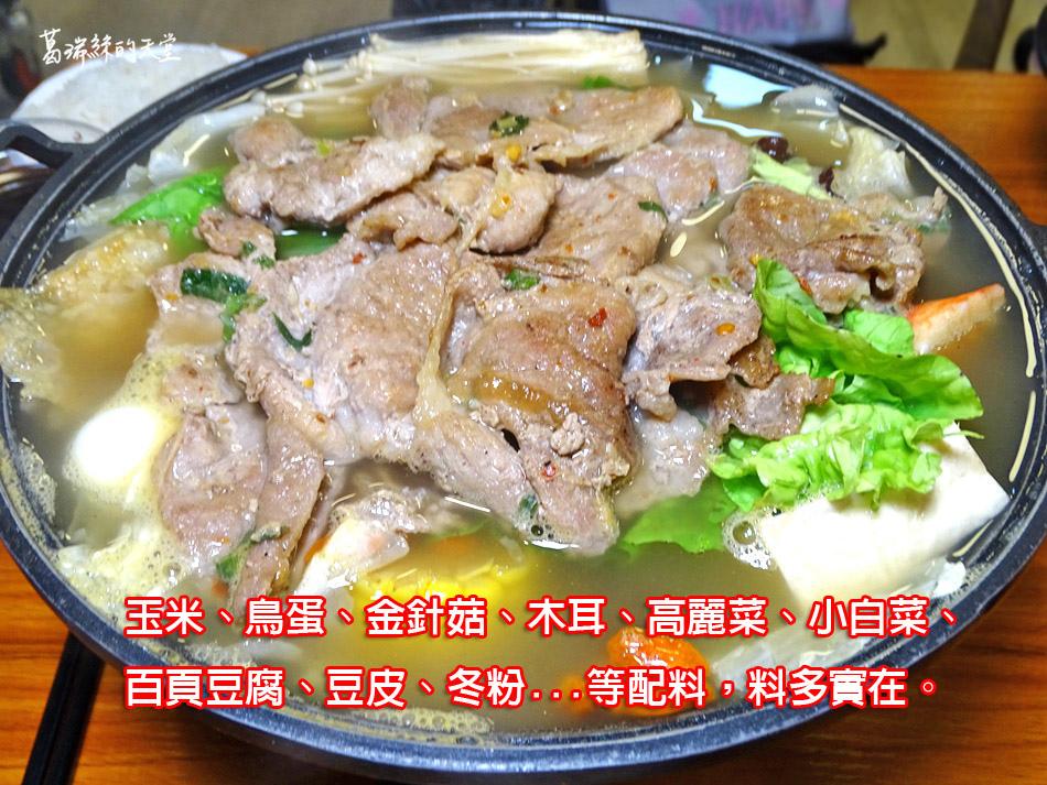 小石鍋-樹林店 (1).jpg