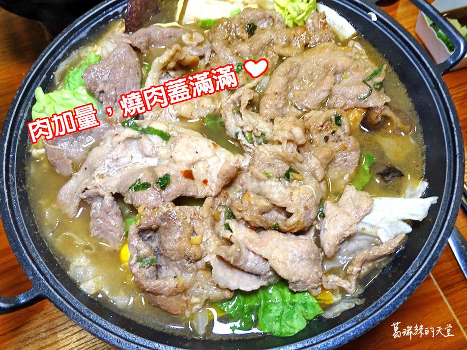 小石鍋-樹林店 (4).jpg