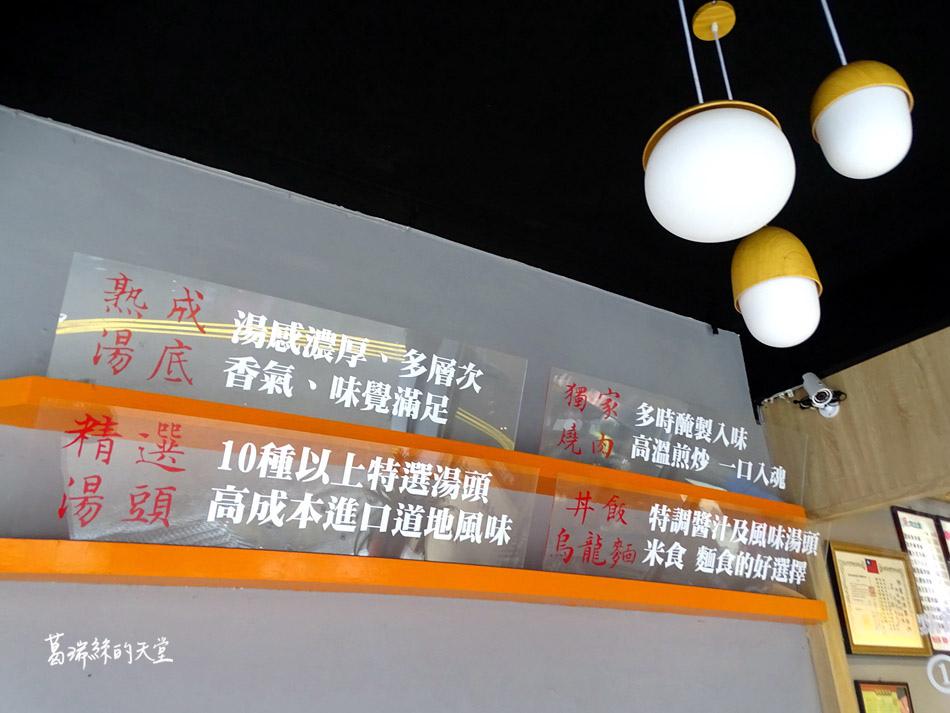 小石鍋-樹林店 (17).jpg