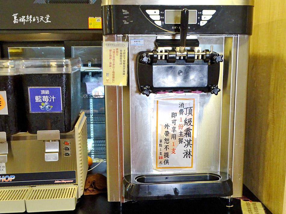 小石鍋-樹林店 (22).jpg