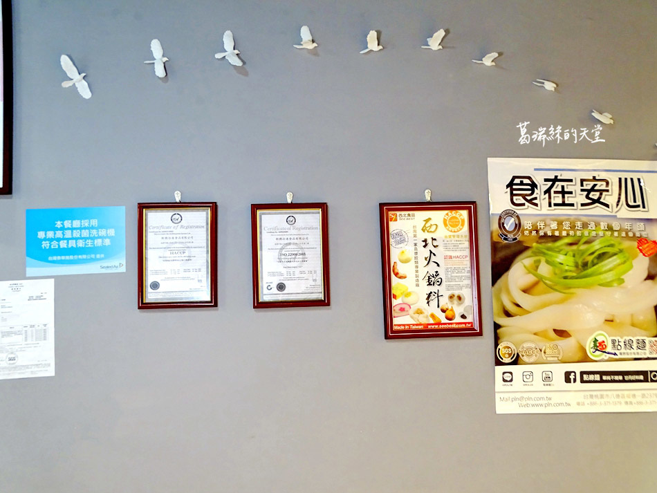 小石鍋-樹林店 (30).jpg