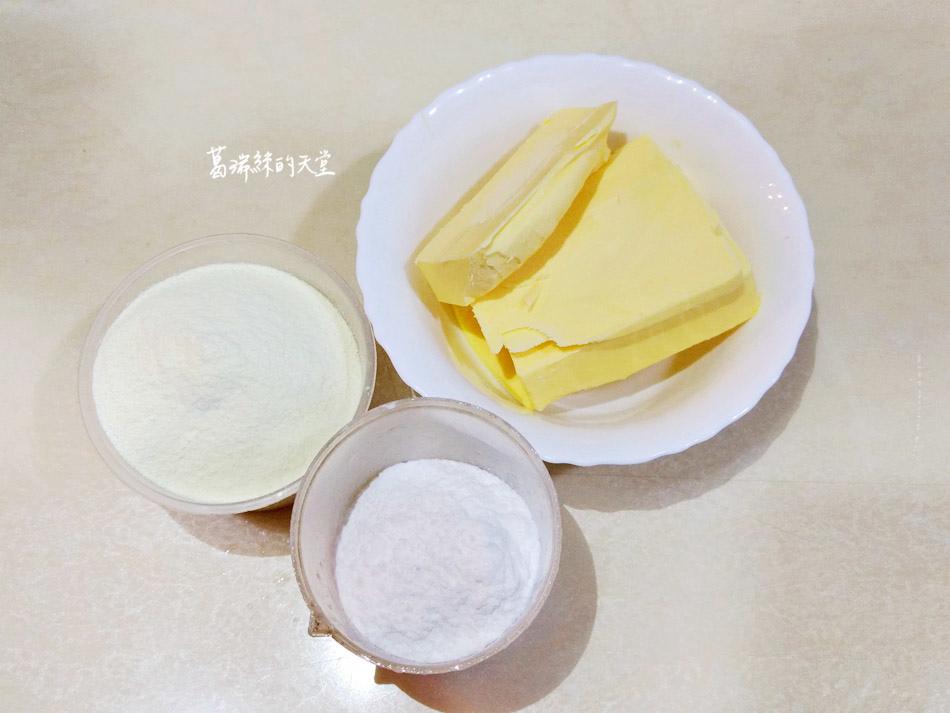 大蒜抹醬&奶酥抹醬做法 (13).jpg