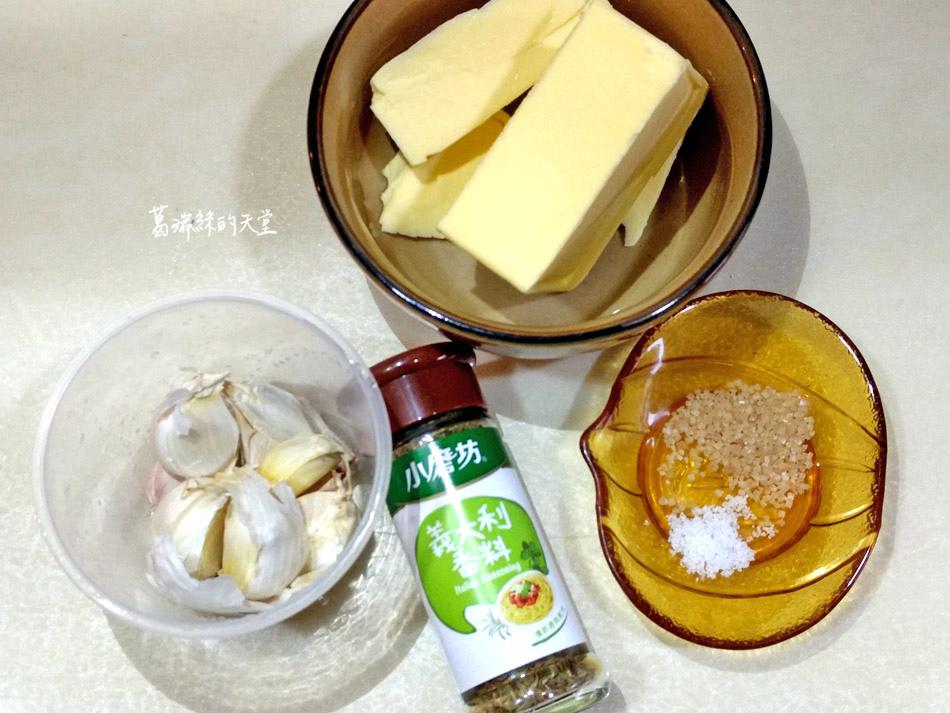 大蒜抹醬&奶酥抹醬做法 (18).jpg