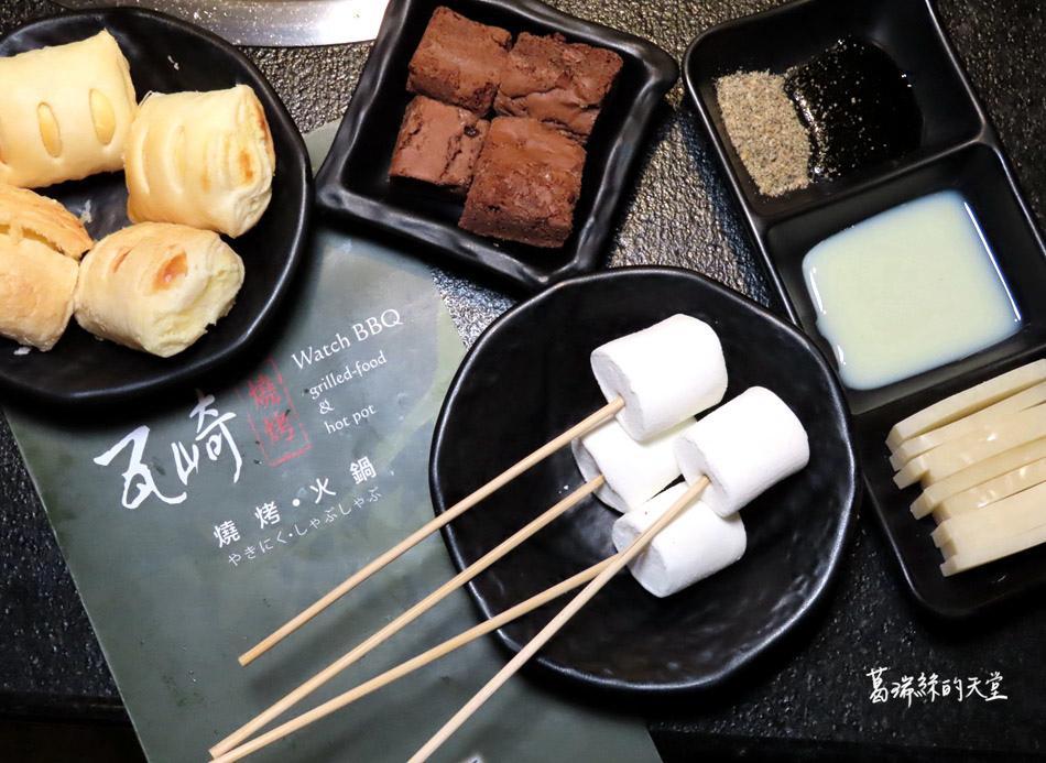 瓦崎燒烤-敦南店 (6).jpg