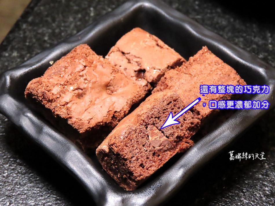 瓦崎燒烤-敦南店 (9).jpg