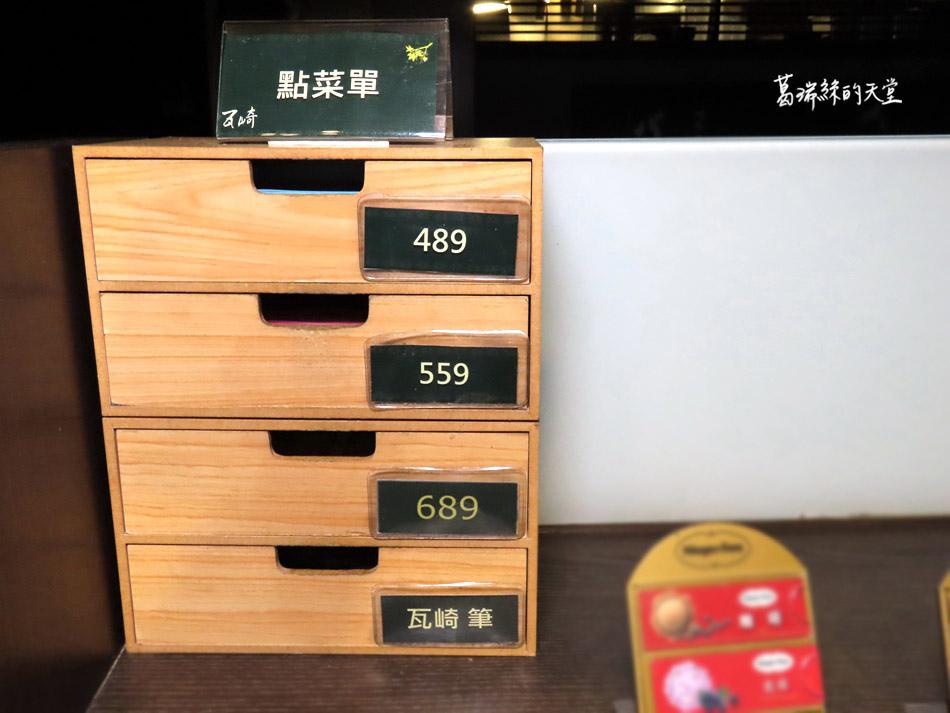 瓦崎燒烤-敦南店 (21).jpg