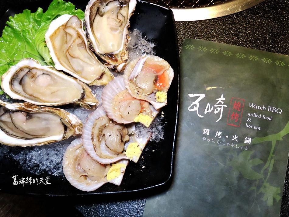 瓦崎燒烤-敦南店 (55).jpg