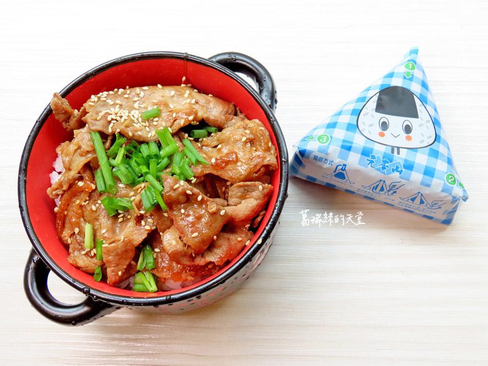 日式燒肉做法 (9).jpg