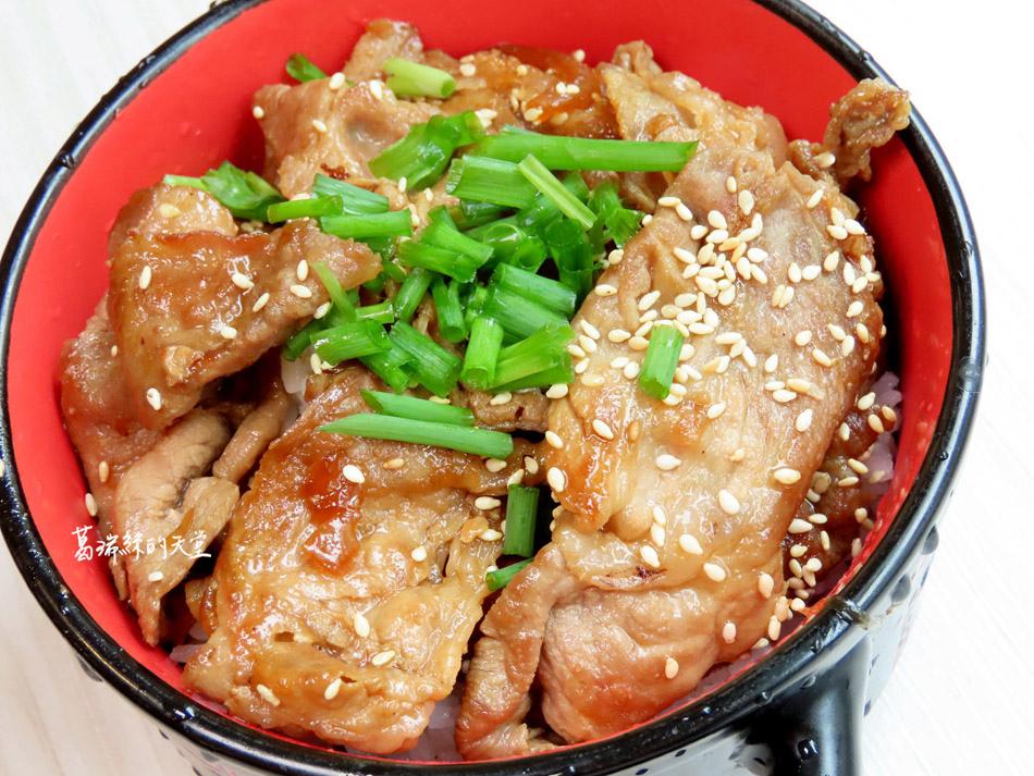 日式燒肉做法 (10).jpg