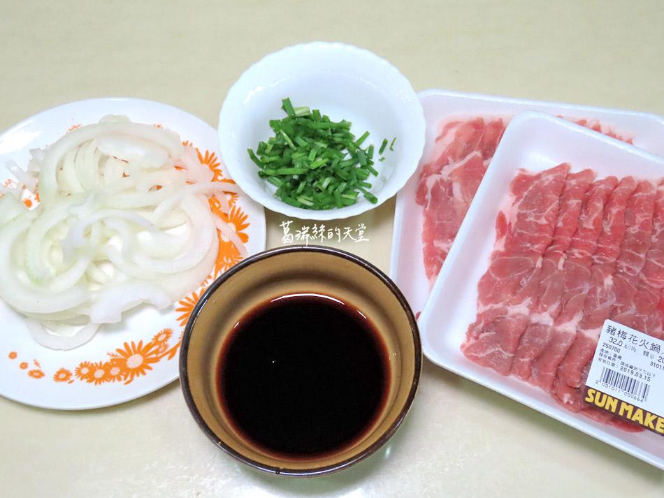 日式燒肉做法 (13).jpg